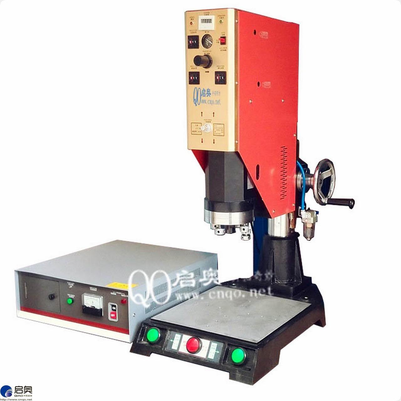 Split type ultrasonic plastic welding machine