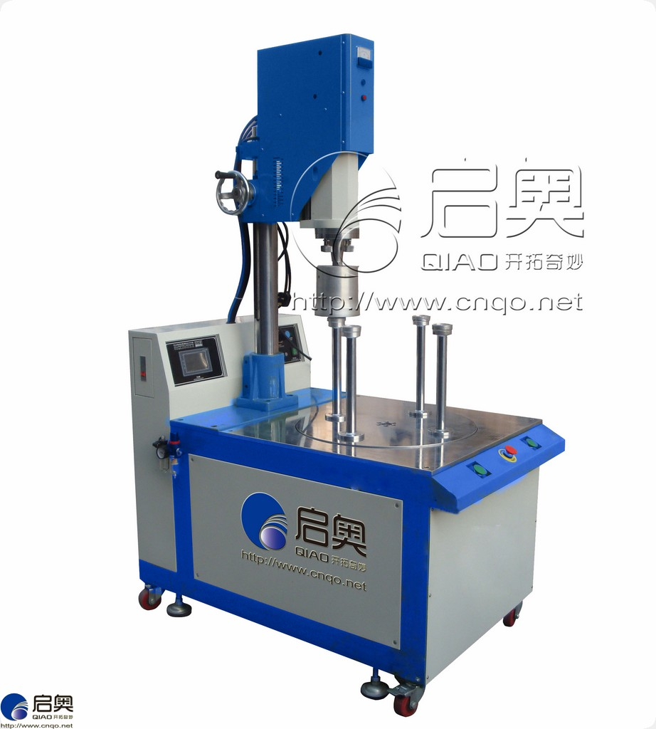 Ultrasonic cylinder bottom welding machine