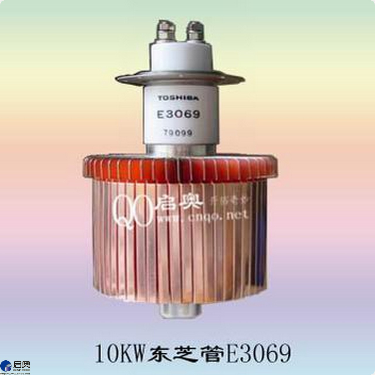 10KW Toshiba oscillation tube