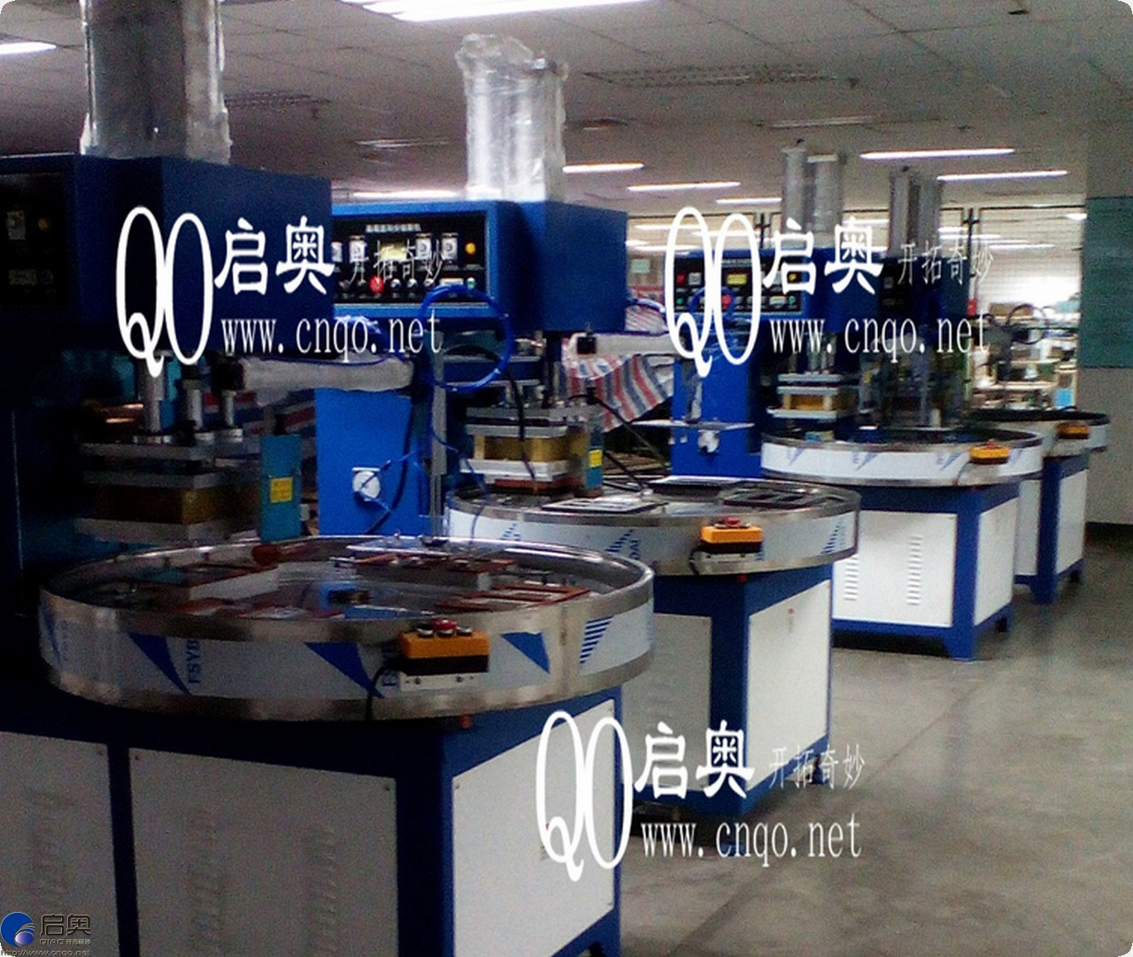 High frequency automatic turntable welding and cuting machine
