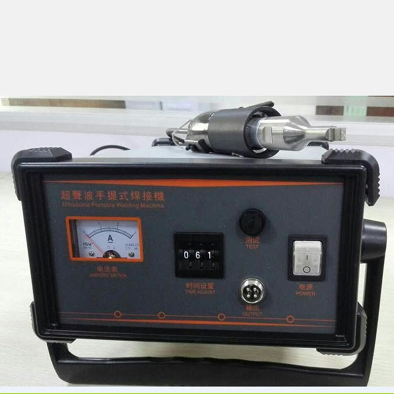 Portable Ultrasonic Plastic Spot Welding Machine