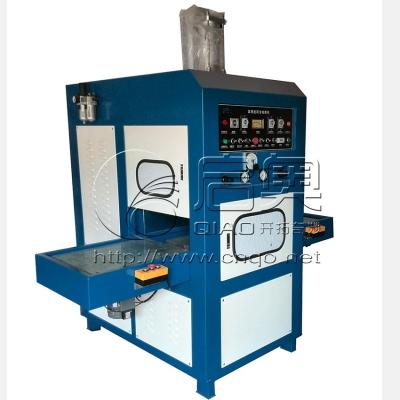 fusing machine  Synchronization fusing machine