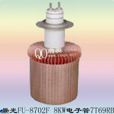 8KW Oscillation tube for Jing Guang brand