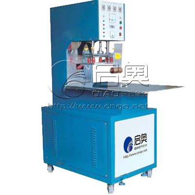 High frequency turntable plastic welding  machine