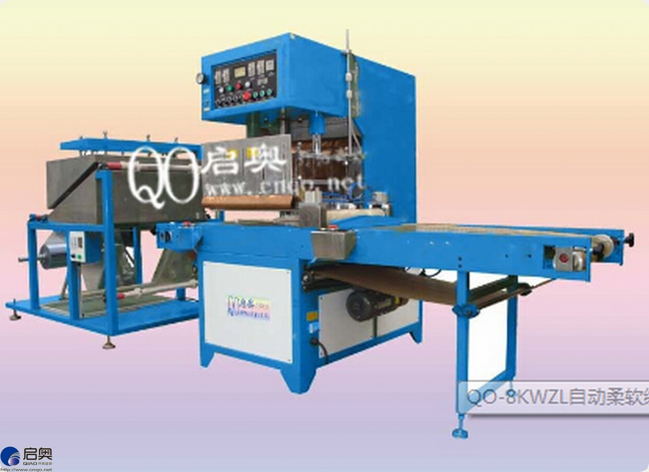 Automatic soft wire pasting box machines