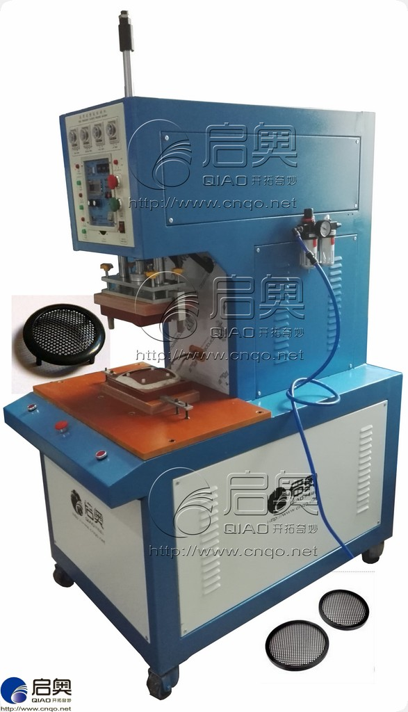 Speaker Mesh heeling-in machine high frequency heeling-in machine