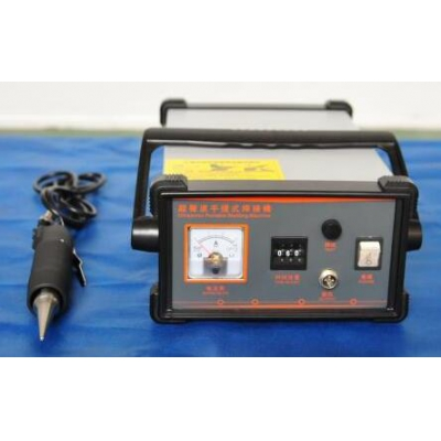 Handle ultrasonic spot welder for plastic