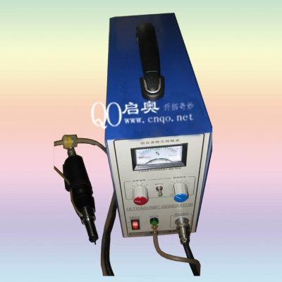 QO-35500 Hand-held ultrasonic bead machine