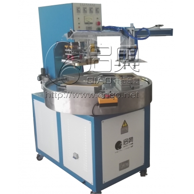 QO-5KWYZ High frequency bister packing machine