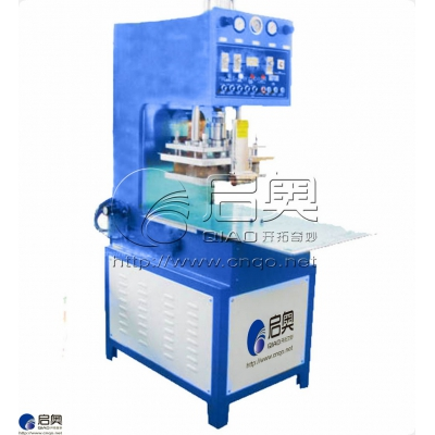 High frequency turntable welding and cutting machine