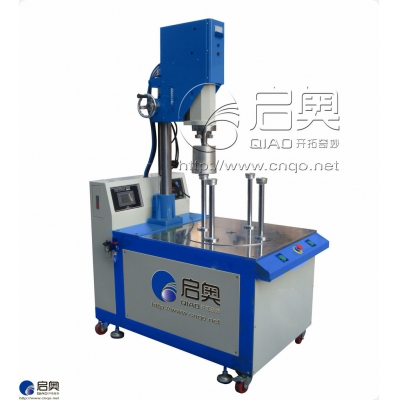 Ultrasonic cylinder bottom cover welding machine