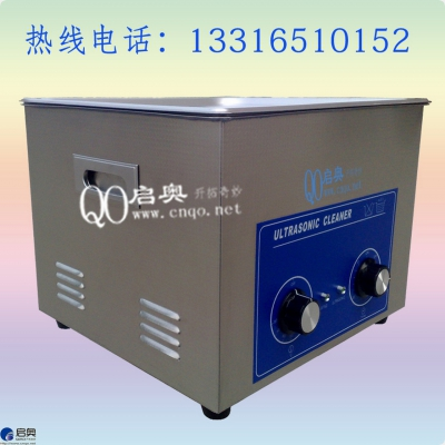 300w ultrasonic cleaning machine
