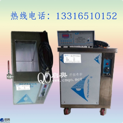 QO-1072A ultrasonic cleaning machine
