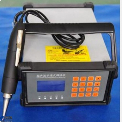 Hand-held digital display ultrasonic plastic spot welder