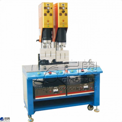 Double head ultrasonic welding machine