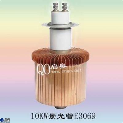10KW jing guang Oscillation tube