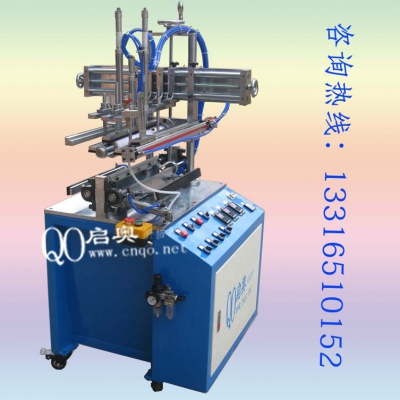 Semi-Automatic pvc cylinder forming machine