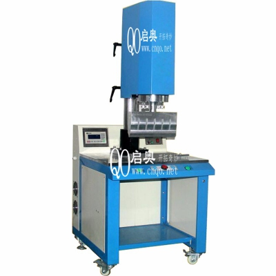 high-power ultrasonic plastic welding machine