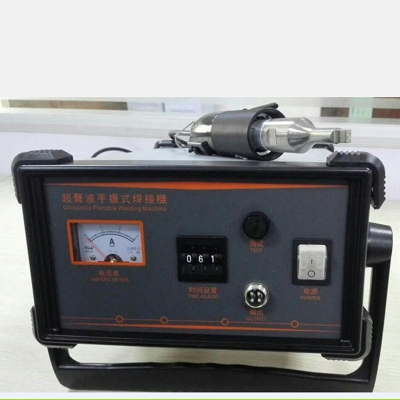 Portable Ultrasonic Plastic Spot Welding Machine