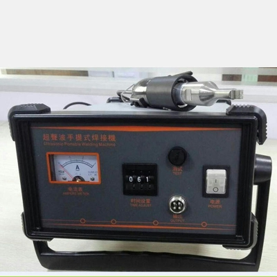 Portable Ultrasonic Plastic Spot Welder