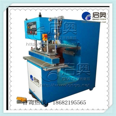 Advertising cloth stitching machine