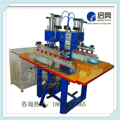 Double high frequency machine