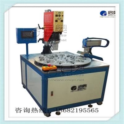 Automatic disc type ultrasonic machine